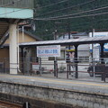 Photos: 寺前駅の写真0010