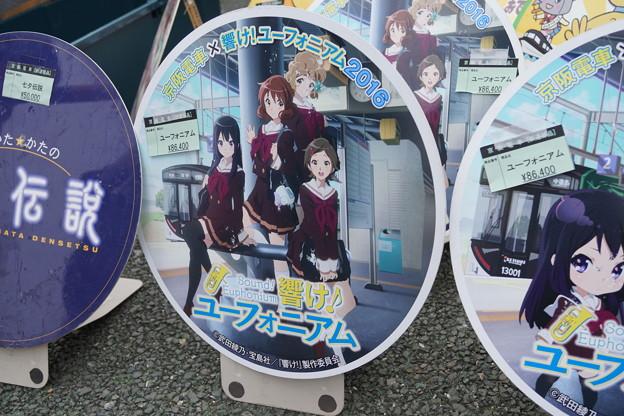 万博鉄道まつり(2017)0032