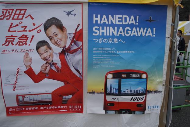 万博鉄道まつり(2017)0047