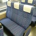 Photos: E4系 自由席 座席