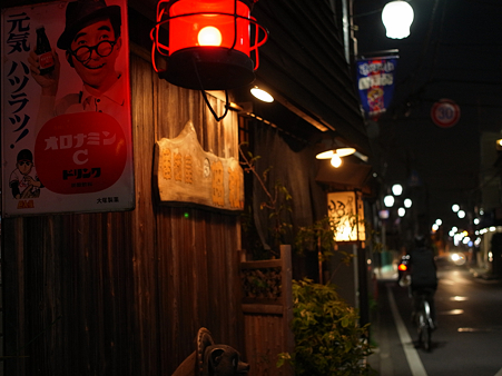昭和なお店07