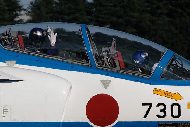 Photos: ブルーインパルス-1401