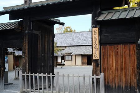 12松代_文武学校-0714
