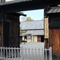 Photos: 12松代_文武学校-0714