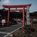 写真: 柴原温泉入口の鳥居-2989