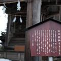 21_大口真神社-3584