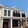 Photos: Melaka