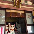 Photos: 今戸神社