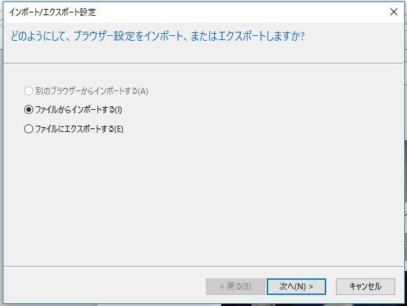 Photos: IEお気に入り移動3