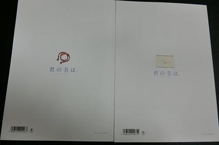 CIMG0357