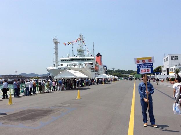 撮って出し。。横須賀追浜の海洋研究開発機構JAMSTECへ。。5月21日