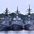 吉倉桟橋に停泊している護衛艦くらま、てるづき、 さざなみ。。