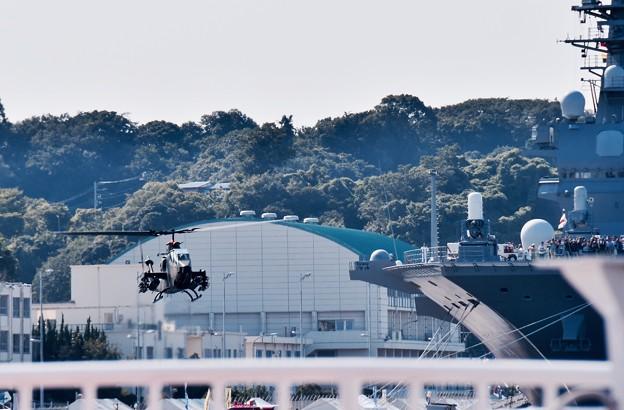 Photos: 海上自衛隊横須賀基地から陸自のコブラ上がり。。20160806