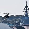 横須賀基地ヘリポートから木更津へ帰投コブラ。。20160806