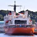 夕暮れの横須賀基地。。軍港めぐりに乗って 砕氷艦しらせ 吉倉桟橋 20160806