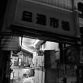 モノクロの風景 再開発で取壊しになる北九州小倉 旦過市場。。20161007