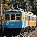 引退間近で見納め。。箱根登山鉄道モハ2形110号(^^)。。① 大平台駅へ 20170129