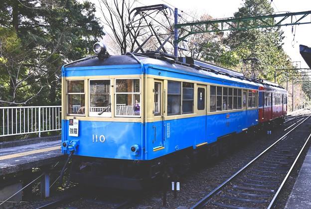 引退間近で見納め。。箱根登山鉄道モハ2形110号(^^)。。? 大平台駅へ 20170129