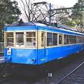 引退間近で見納め。。箱根登山鉄道モハ2形110号(^^)。。② 大平台駅へ 20170129