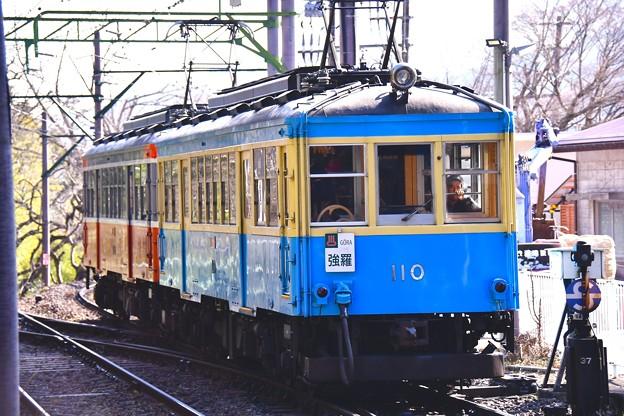 引退間近で見納め。。箱根登山鉄道モハ2形110号(^^)。。?強羅へ 20170129