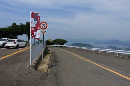 三方五湖レインボーラインの高・中速車標識