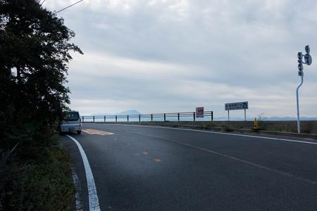島根県松江市の40高中