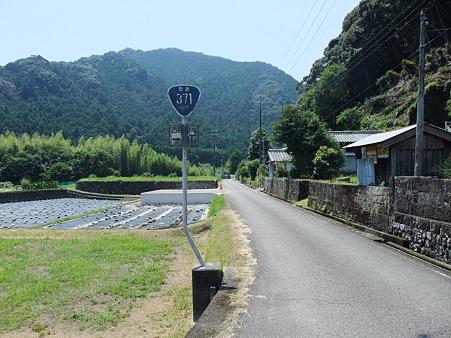 R371旧道3(おにぎり)