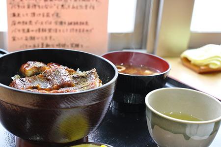 うなぎ丼(道の駅・にしお岡ノ山【愛知】)