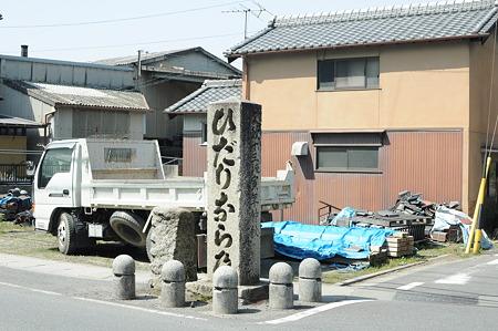三重県伊賀市:大和街道・6