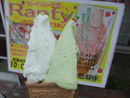 ジェラート・ダブル(道の駅・あいとうマーガレットステーション【滋賀】)