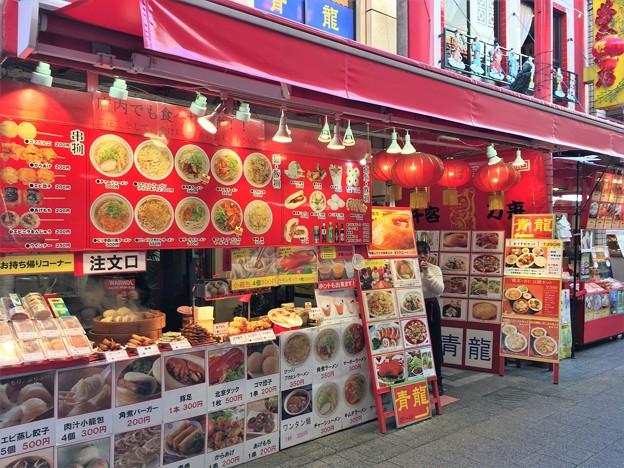 神戸南京街 屋台と料理 (7)