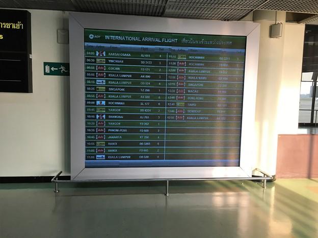 ドンムアン空港のしょぼい朝めし(笑) (1)