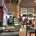 Photos: ドンムアン空港のしょぼい朝めし(笑) (3)