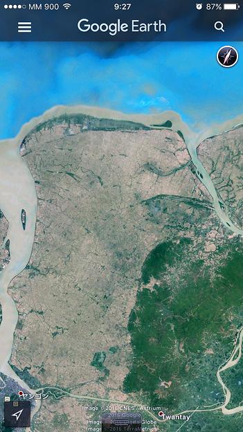 ミャンマーの土地