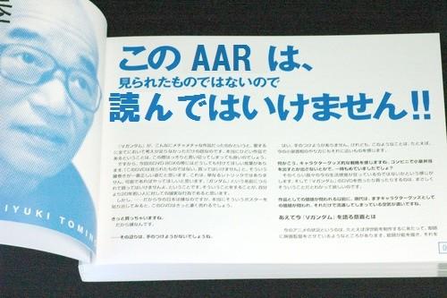 http://art25.photozou.jp/pub/919/3096919/photo/237402480_624.v1465104733.jpg