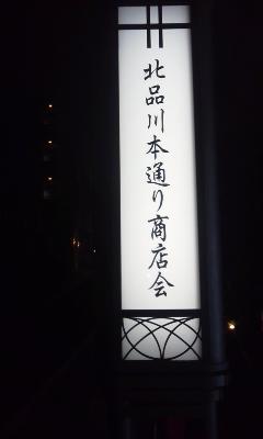 161101_2027~01