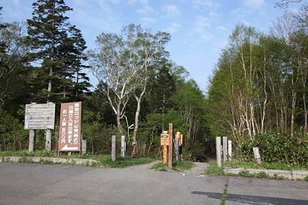 燧ケ岳_20100611-062543