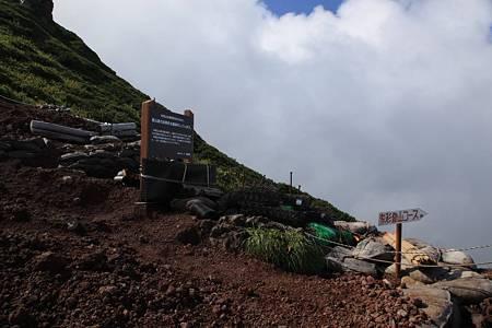 利尻岳-20100814-092903