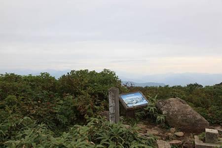 荒島岳(北陸ツーリング)-20100920-134125