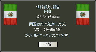 243230602_org.png