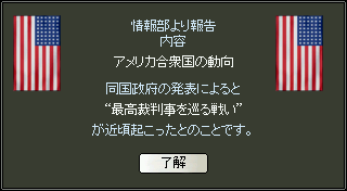 243230774_org.png