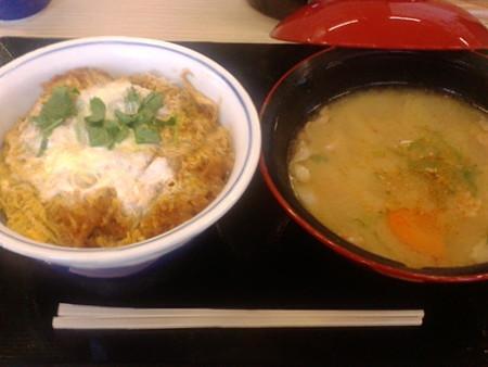 KatsuyaNagoyaYatomi03
