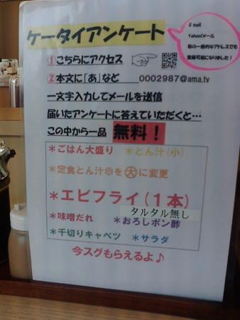 KatsuyaOkazakiInter11
