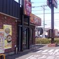すき家 緑区鳴海店
