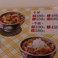 Yoshinoya248OkaKita01