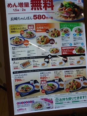 皿うどん&チャーハン&餃子