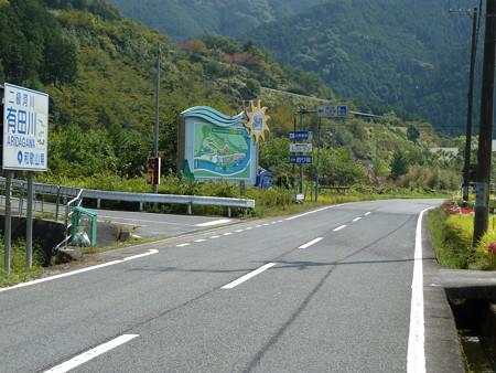 道の駅_清水 (2)