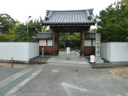 83_一宮寺 (1)