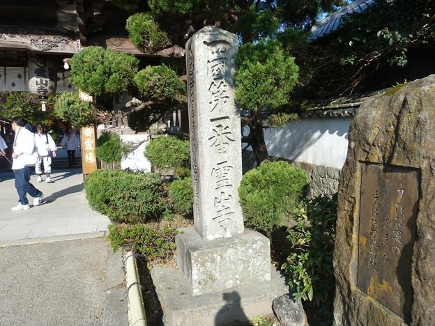 1_霊山寺