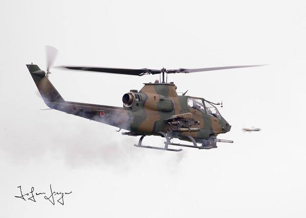 AH-1S TOW発射
